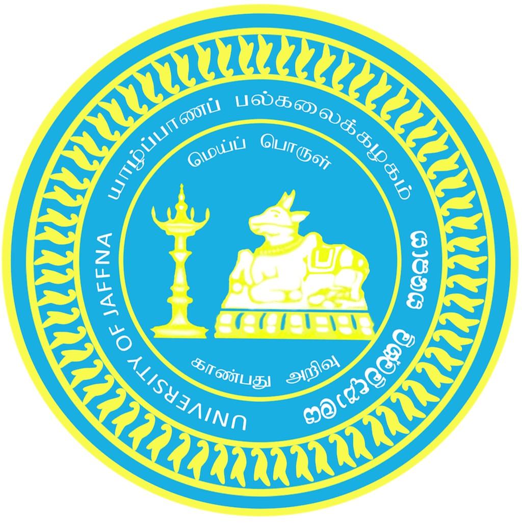 logo University of Jaffna